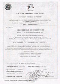 Сертификаты окна